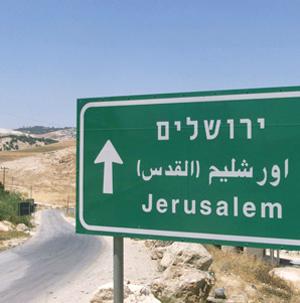 """"""" Das neue Jerusalem"""". Gedanken zur Woche am 15.12.17"""